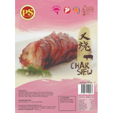 (New) Frozen Char Siew 叉烧