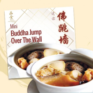 Buddha Jump Over the Wall **promo price** original price $39.80