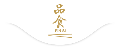 Pin Si Kitchen Pte Ltd